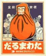 Matsusaka Cotton Mansuji