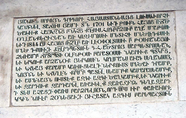 Saint Gregory the Illuminator, plaque in Armenian, Livorno