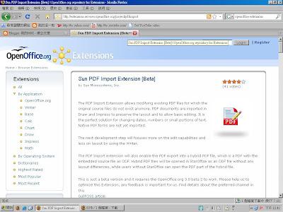 Sun pdf import extension pour openoffice 4