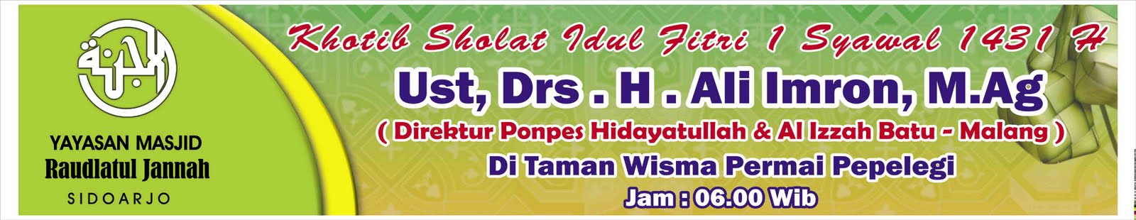 Smart Advertising Spanduk Sholat Idul Fitri Yayasan