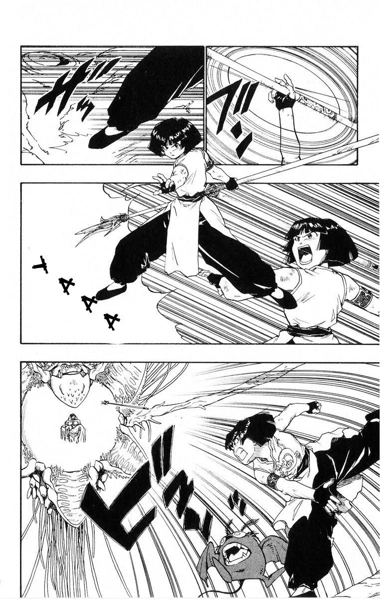 Dragon Quest: Emblem of Roto chapter 20 trang 27