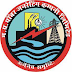MP Power Generating Company : Accounts Officer and Jr. Engineer Vacancy
