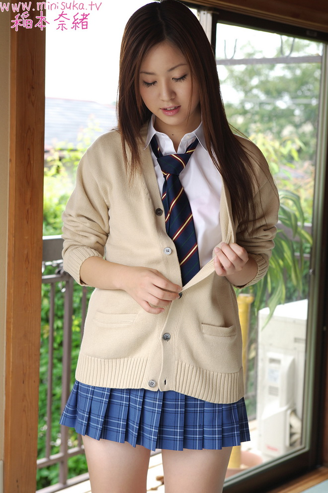 Beauty And Sexy Gallery Pictures Girls: Hime Kamiya