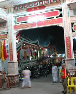 Entrance to Kathu Shrine