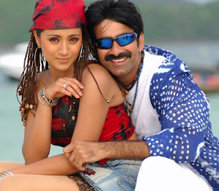 List of Telugu Movies Released in 2008 ~ Early Tollywood