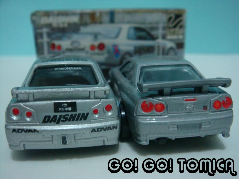 Go Go Tomica Tomica Vs Hotwheels Nissan 370z Gtr R34