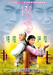 kung fu wing chun dvd
