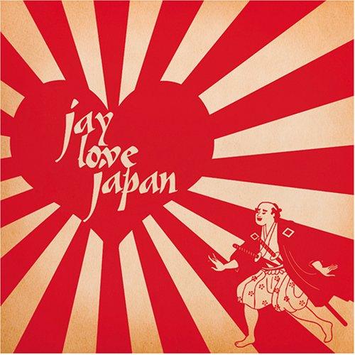 jay_love_japan.jpg