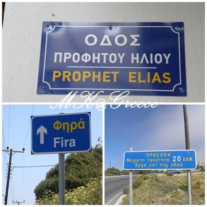 MK胡言亂語: 希臘自助旅行(二)_我所認識希臘與愛琴海