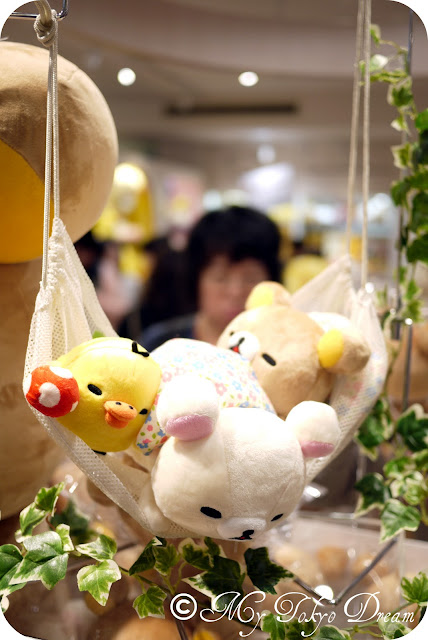 My Tokyo Dream Rilakkuma Madness In Kichijoji Super