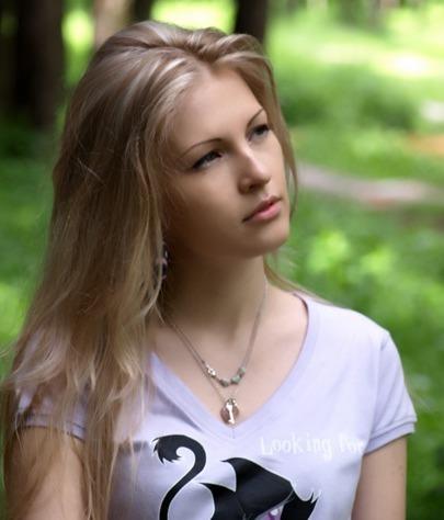 Russian Woman Wants You 6