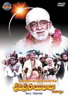 Sri Shirdi Saibaba Mahathyam movie