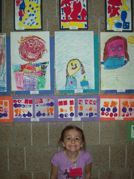 Kindergarten Art Gallery
