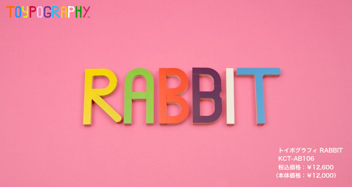 how to say rabbit in latin