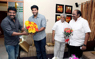 Aadhi Bhagavan Movie Launch