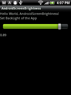 Change Android Screen Brightness