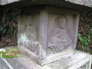 伝上杉憲方墓