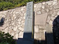 日蓮袈裟掛の松碑