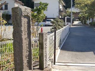 鎌倉来迎寺