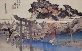 安藤広重の遊行寺橋
