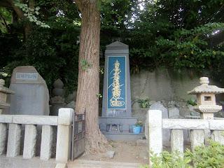 龍ノ口刑場跡