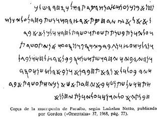 Inscripción fenicia Paraiba