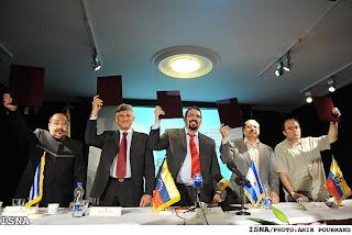 Resultado de imagem para dr. keshavarzian ramin e Chaves na Venezuela