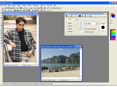 Photo Pos Lite - Free Image Editor Software
