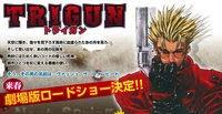 Trigun Badlands Rumble Op Ed Opening Ending 2010