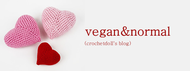 vegan&normal - crochetdoll's blog