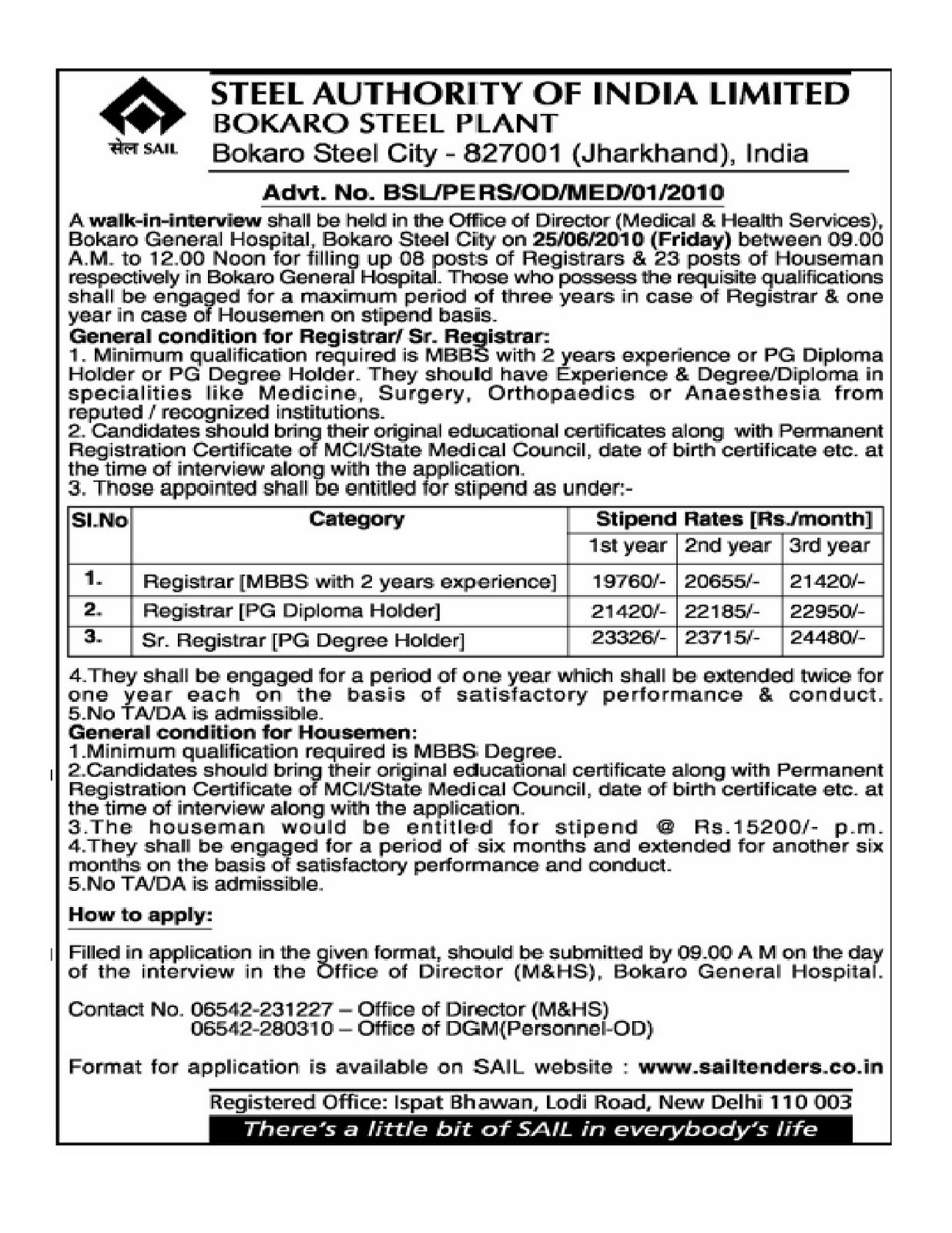Resume For Btech Cse Student - May & June 2010 - Indian Government Jobs