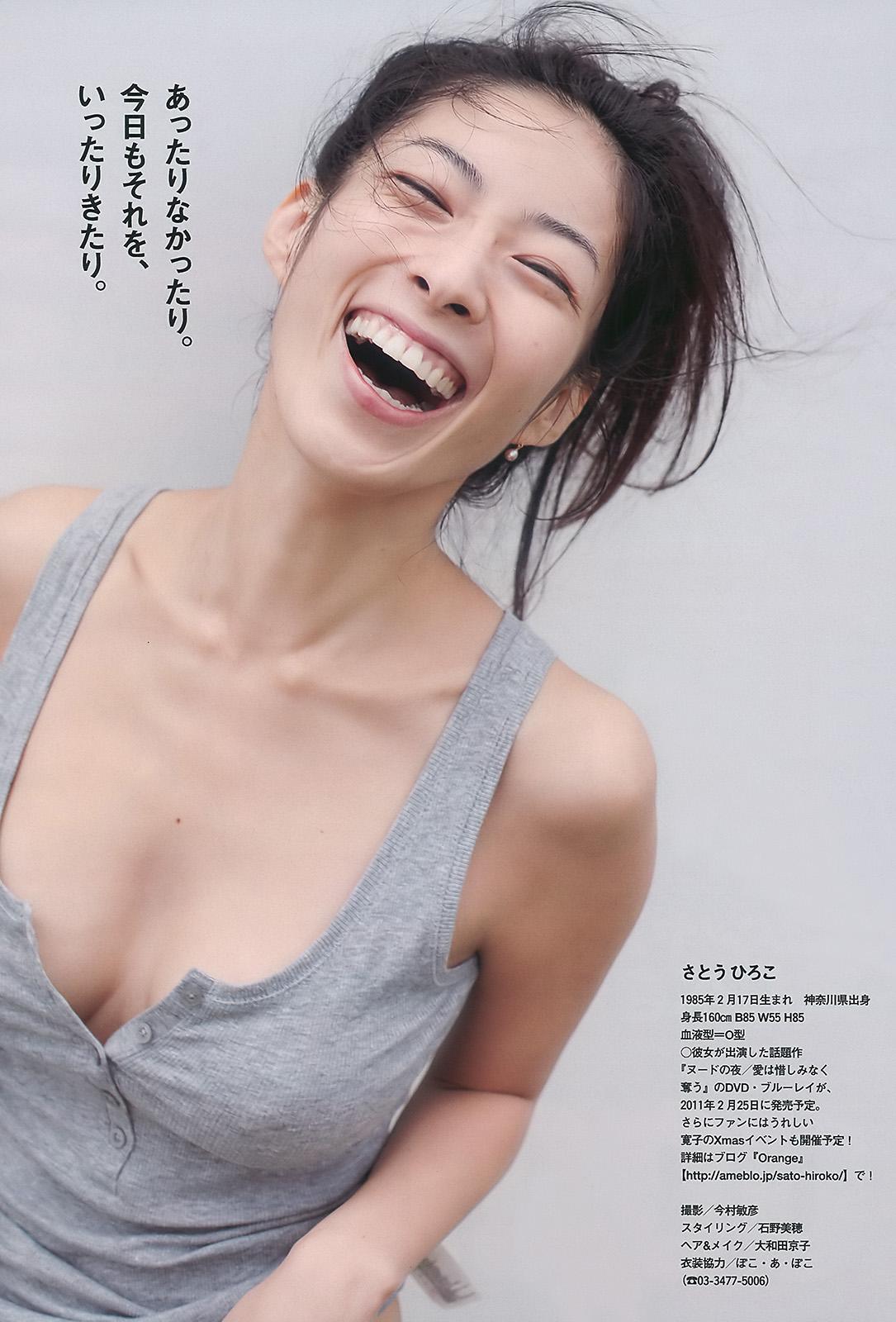 Nozomi Sasaki Cute | Foto Bugil 2017