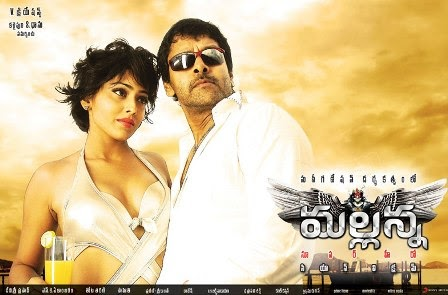 Latest telugu movies mp4 hd video songs free download | 3GP