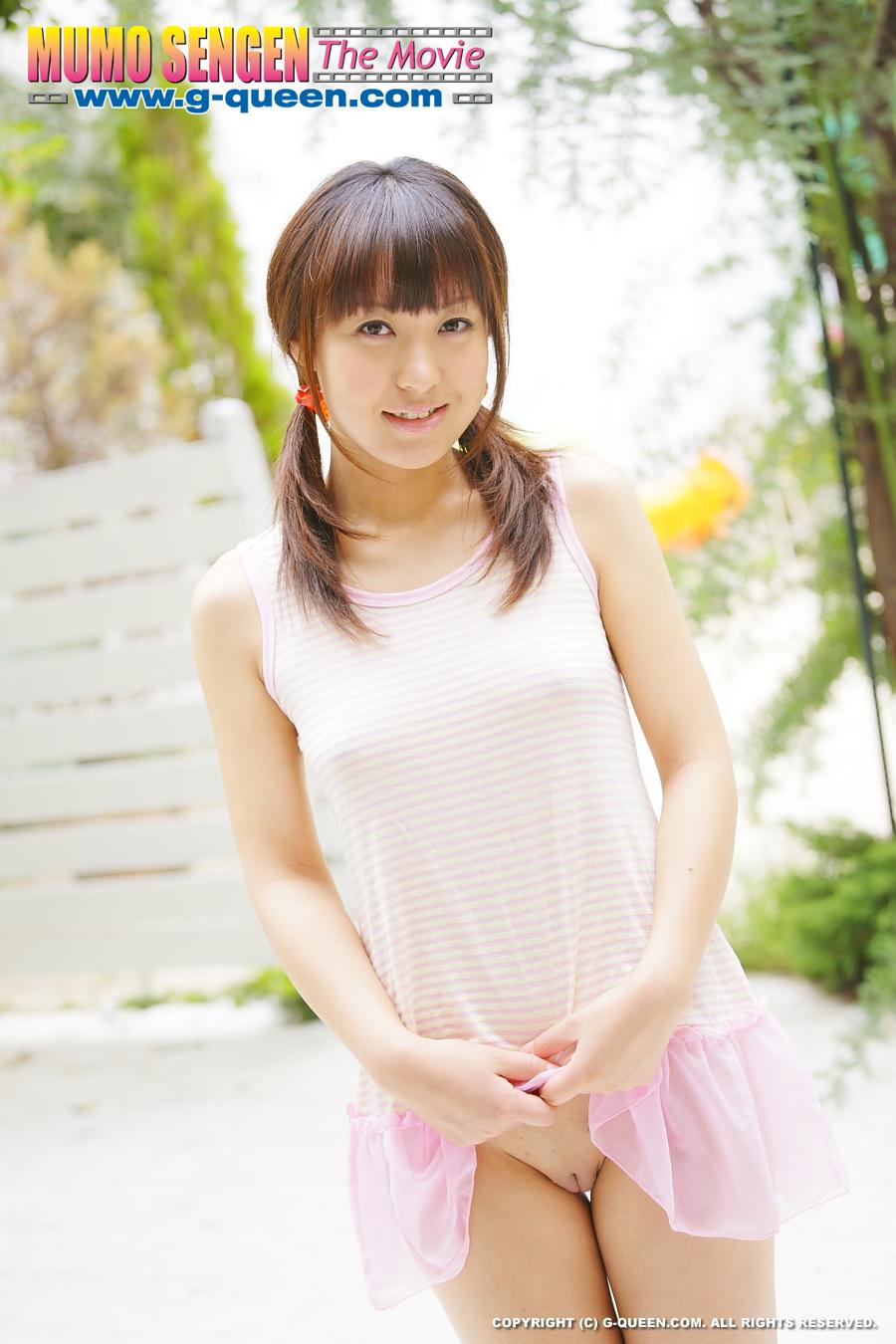 Kasumi Suzuya-3394