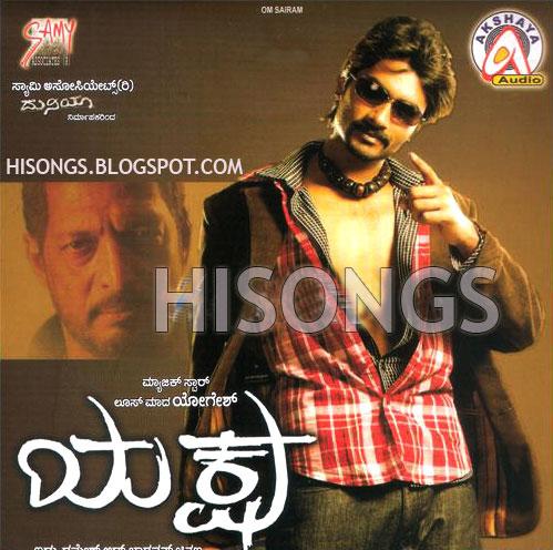 Santosha kannada movie songs / Shom uncle episode 1