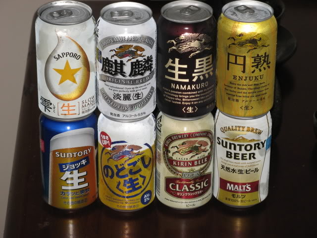 Best Asian Beer 49