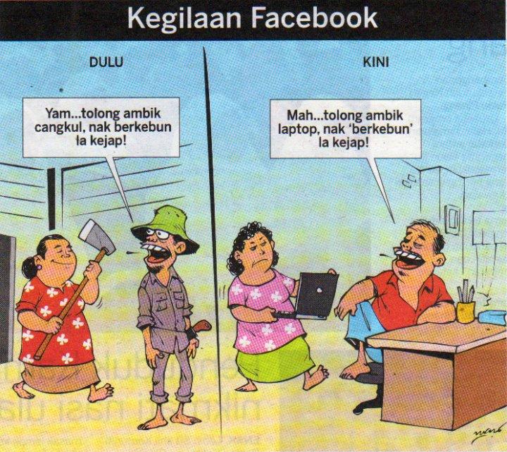 Kegilaan facebook  CIKLAILI