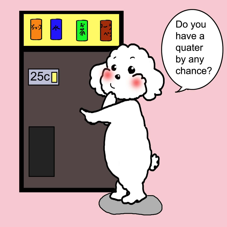 マンガで英会話 no 6 do you have a quater by any chance
