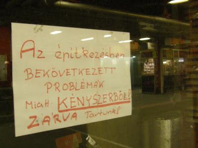 BKV, Budapest, forgalmi csomópont, fotók, Hungary, képek, Köki, Kőbánya-Kispest, Kővári György, Leisztinger, metró, MÁV, photo, pictures, shopping center, Terminál, végállomás