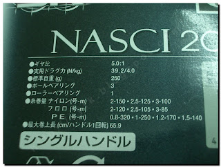 KY Jigging Space -: Shimano Nasci 2000