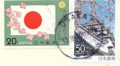 dating japanese postcards by stamps