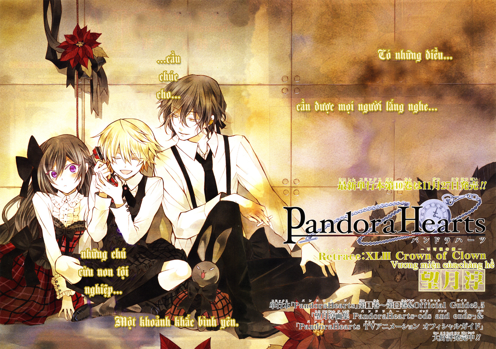Pandora Hearts chương 043 - retrace: xliii crown of clown trang 3