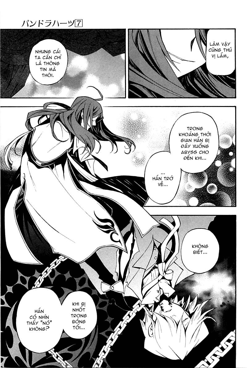 Pandora Hearts chương 030 - retrace: xxx snow white chaos trang 15