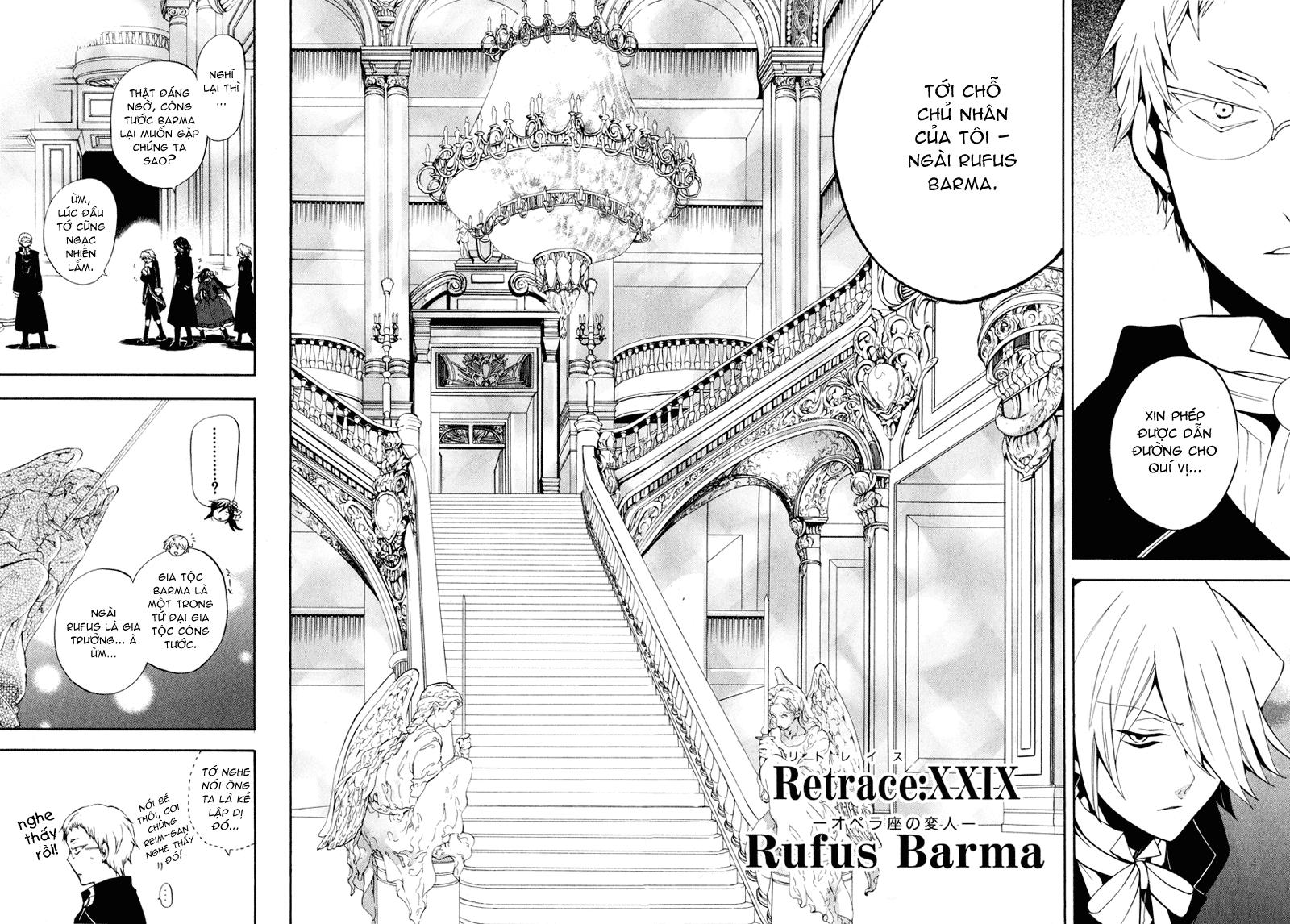 Pandora Hearts chương 029 - retrace: xxxix rufus=barma trang 3