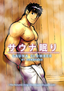 Sauna Slumber comic cover