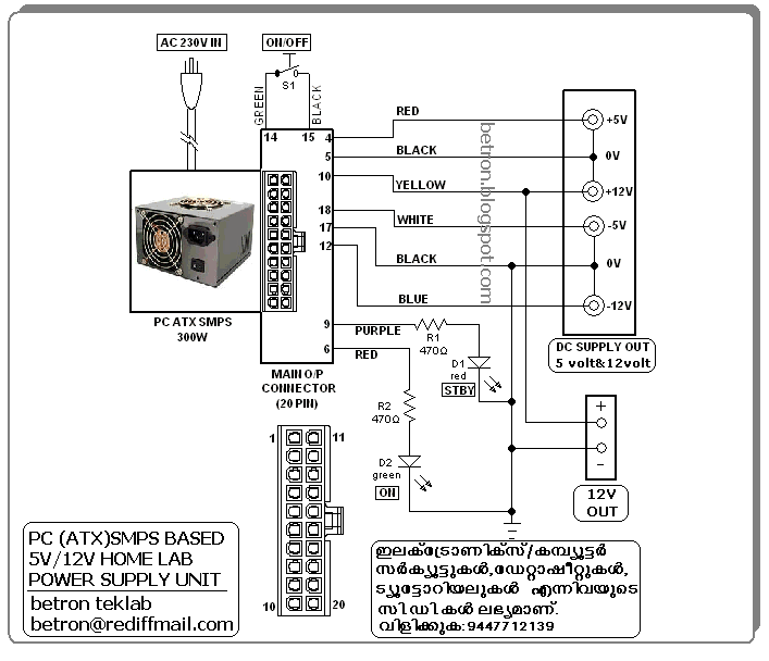 electronics for you circuits lab