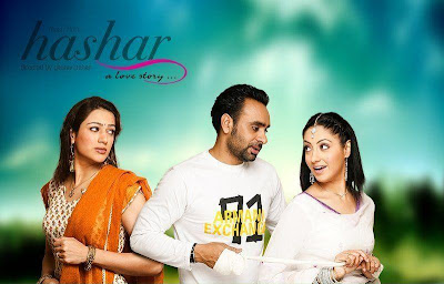 hashar punjabi movies song