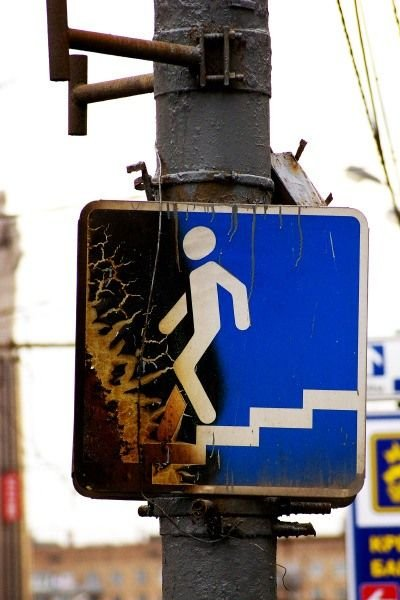 Trappen til helvede - Stairway to Hell