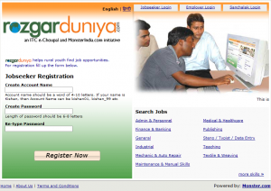 Free Information and News about Job Sites in India - RozgarDuniya.com