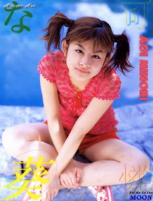 japanese sexy woman gallery: aoi minori